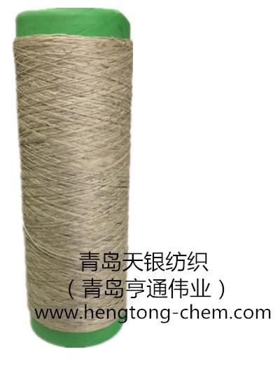 镀银聚酰亚胺纤维 1000D