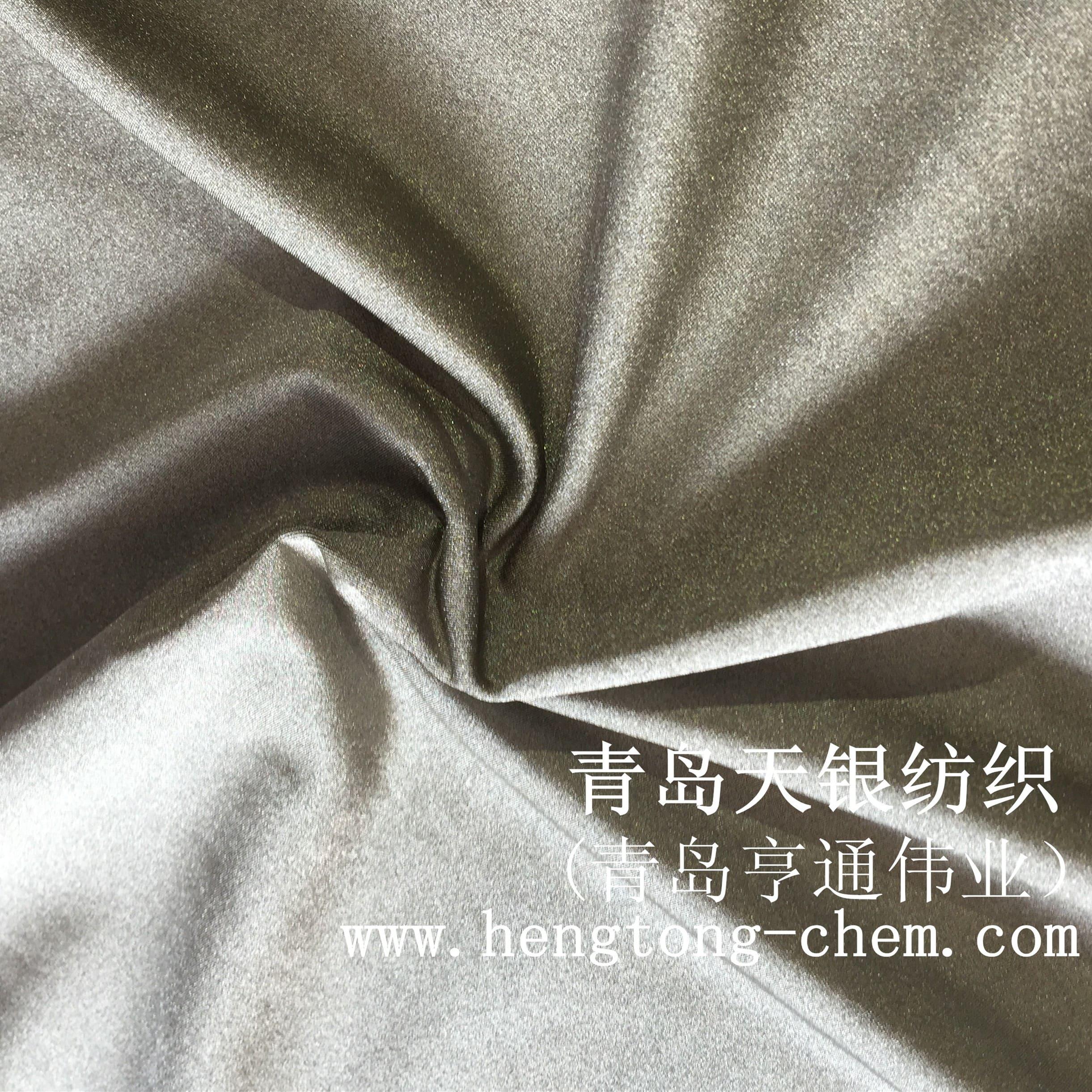100%银纤维防辐射弹力布(加厚四面弹)HTL-2