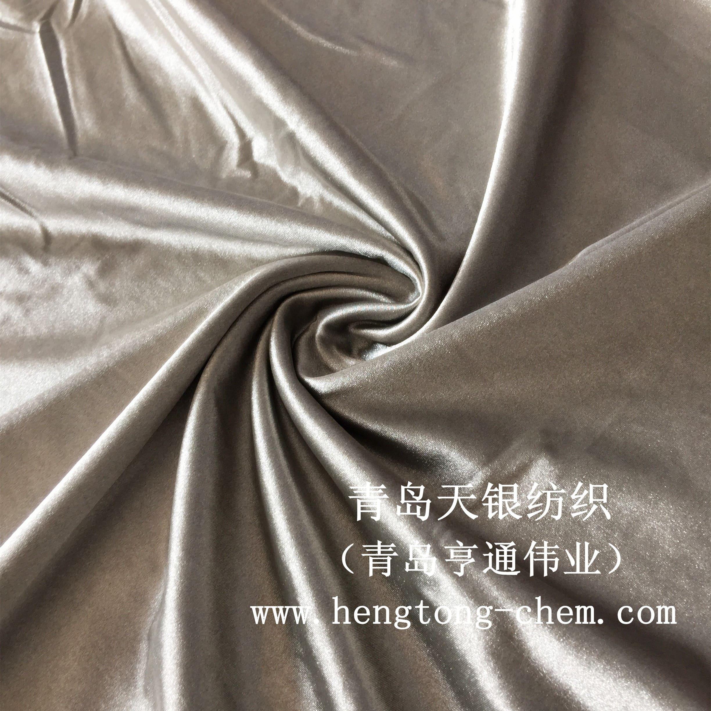 100%银纤维防辐射弹力布(两面弹)HTL-1