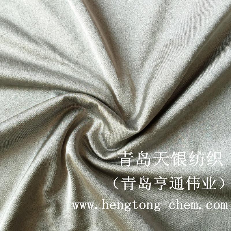 100%银纤维弹力布(四面弹)BTL-1
