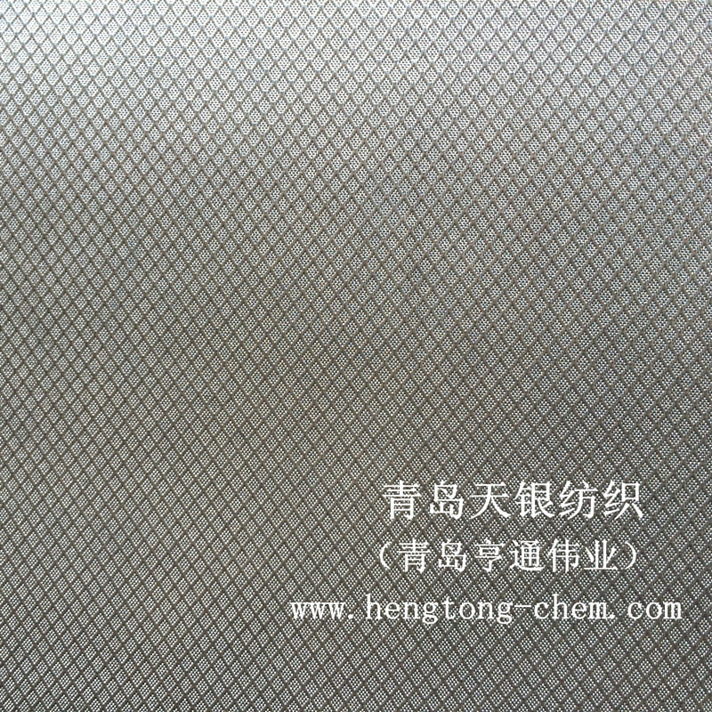100%银纤维防辐射菱形格布 LXG-1