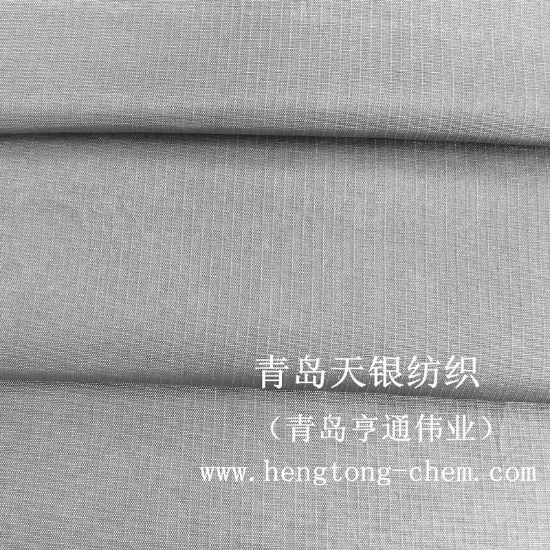 100%银纤维防辐射米字方格布MZG-1