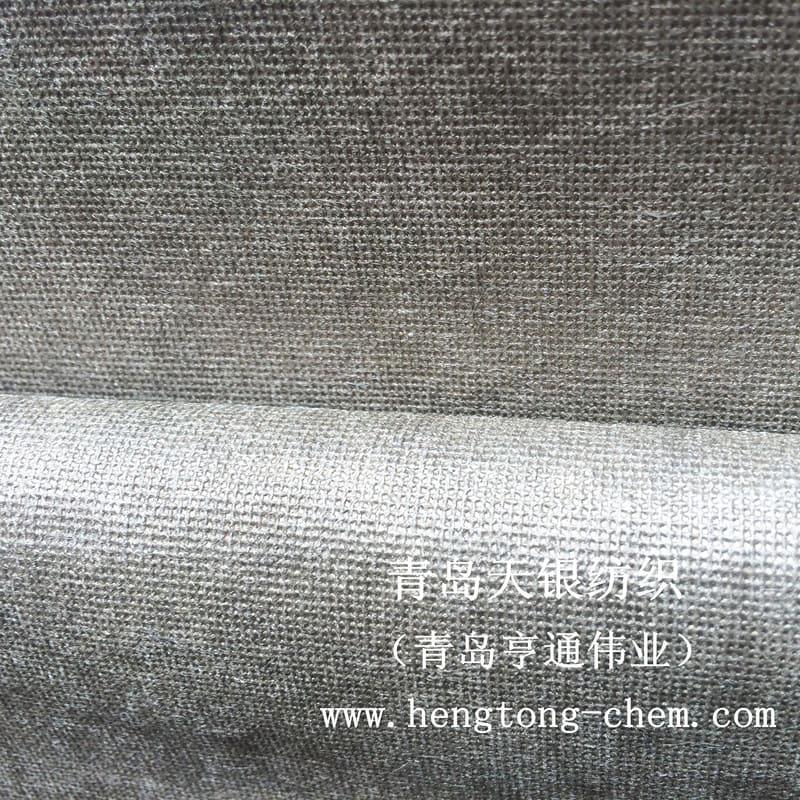 Antibacterial Non-woven air filtration