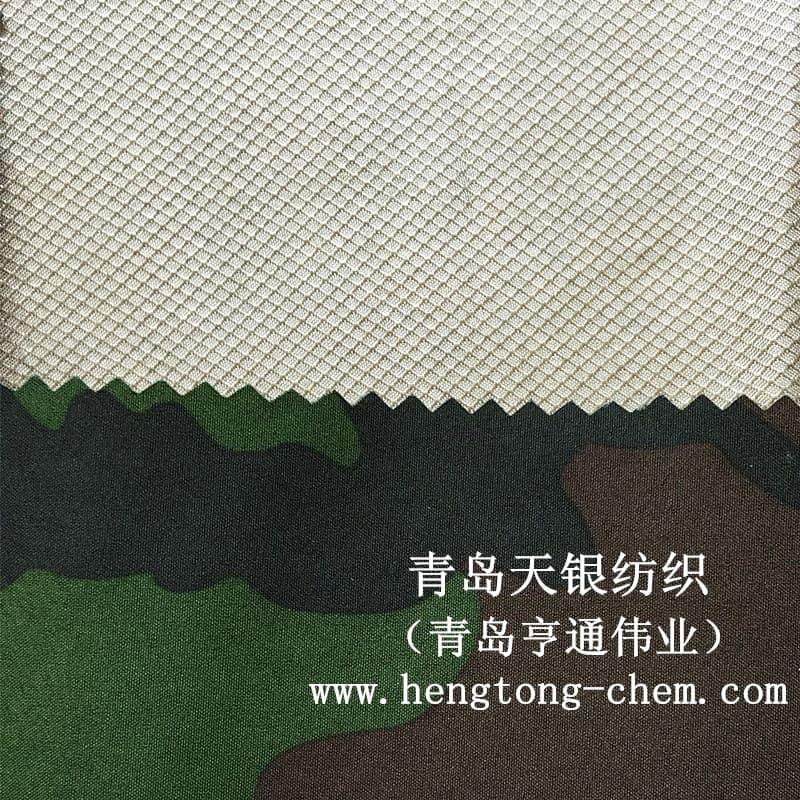 100%银纤维屏蔽迷彩布