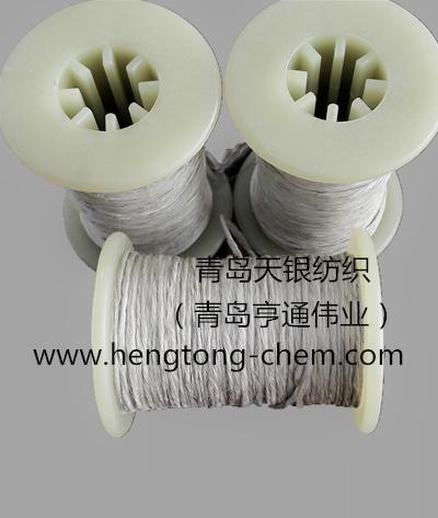 芳纶镀银纤维1420D (凯夫拉镀银导电纤维)