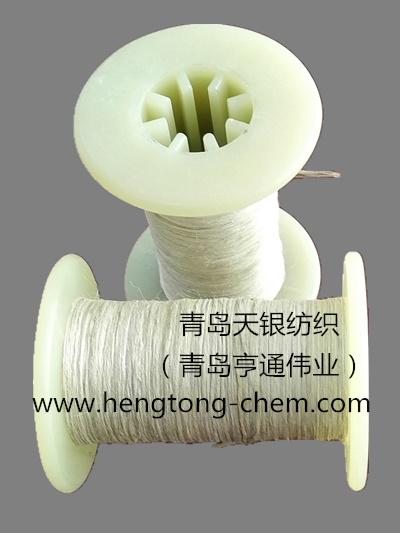 芳纶镀银纤维200D (凯夫拉镀银导电纤维)