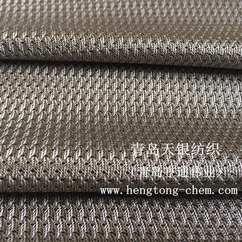 抗氧化耐汗渍银纤维网眼布