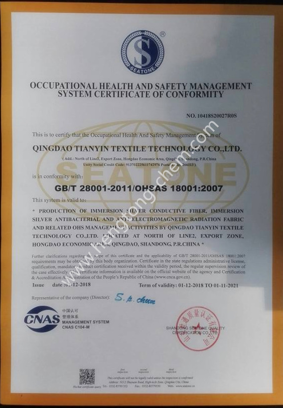 OHSAS 18001:occupational health and safety manangement system certificate of conformity
