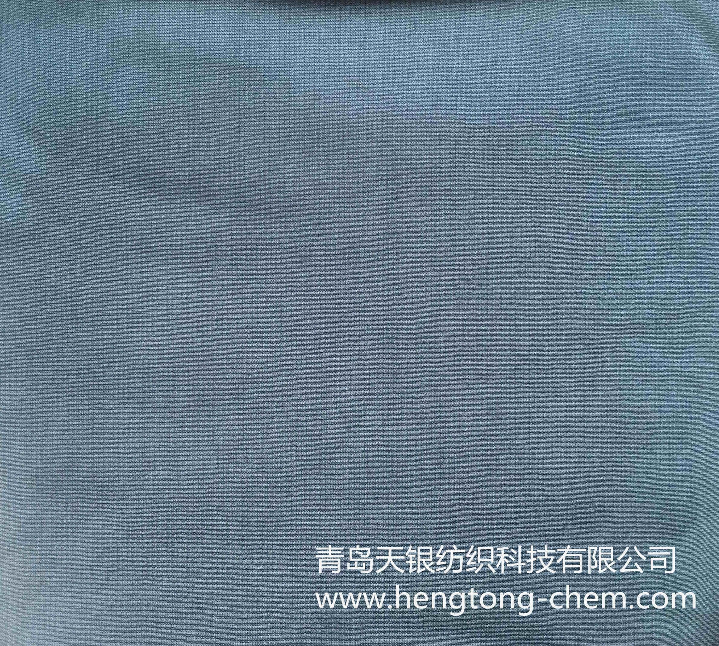 银纤维T恤布 蓝色