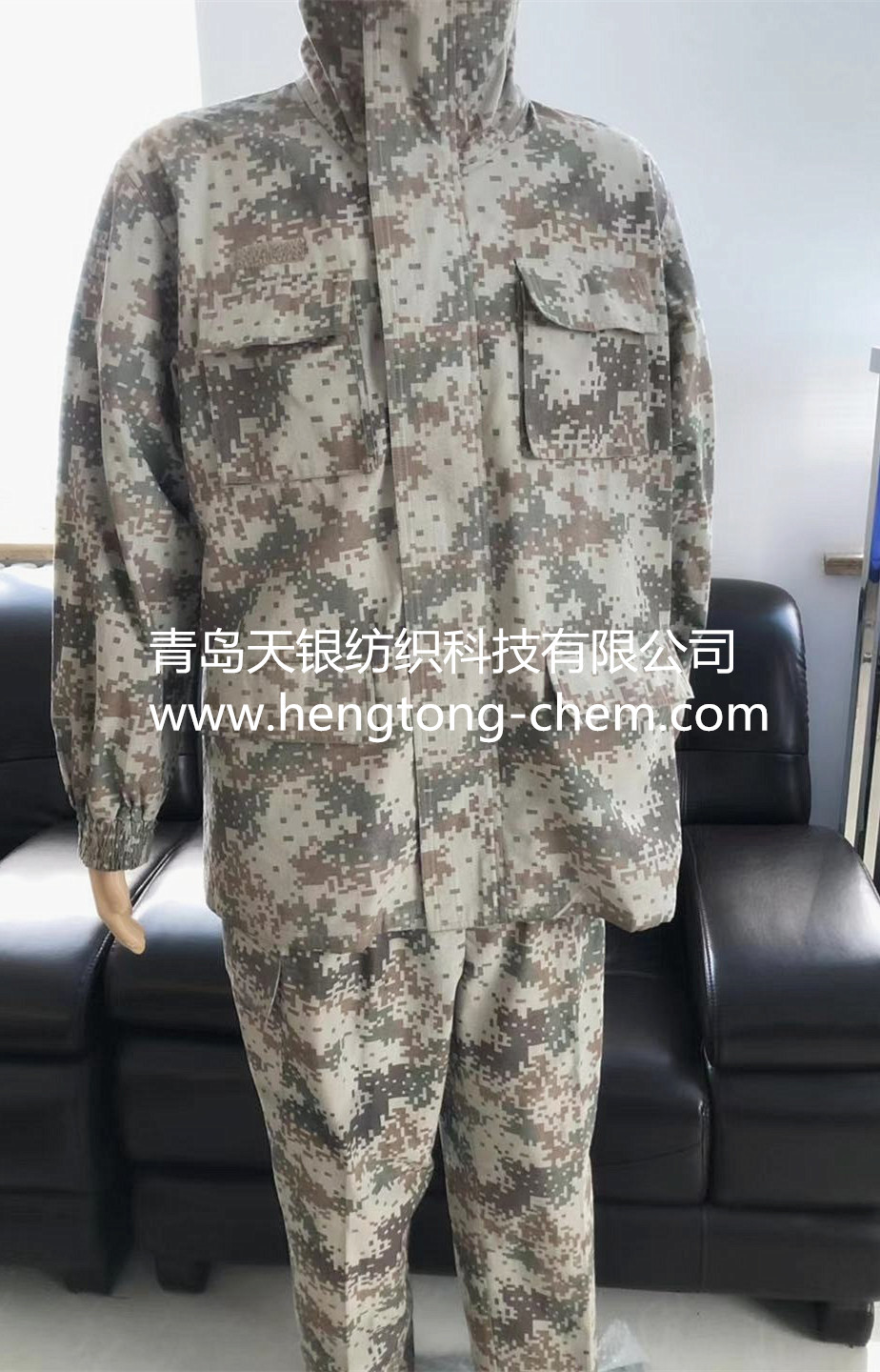 Silver fiber radiation protection camouflage cloth/radar military shield