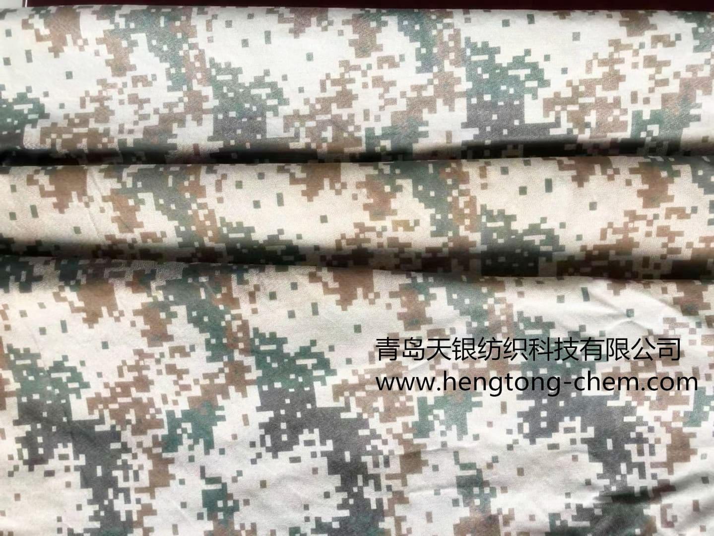 Silver fiber radiation protection camouflage cloth/radar military shield