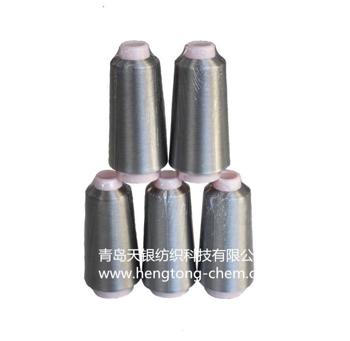 锥形镀银导电纤维