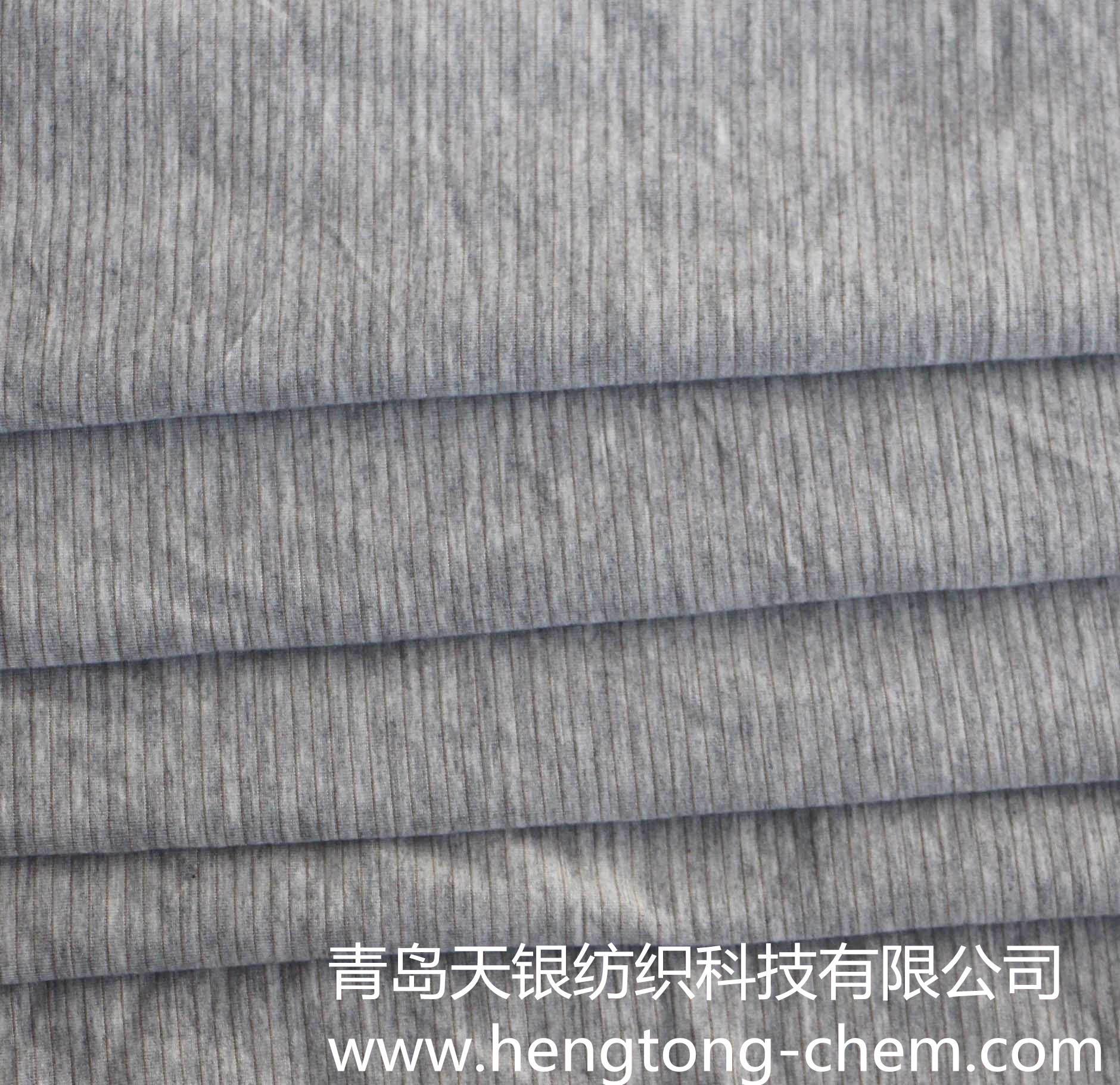 银纤维抗菌内裤面料-浅灰色