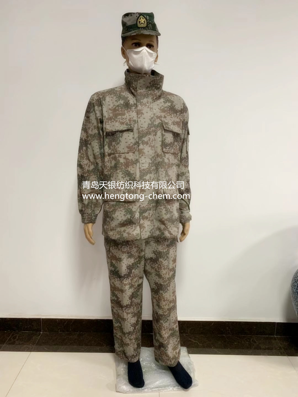Radar military shield suit