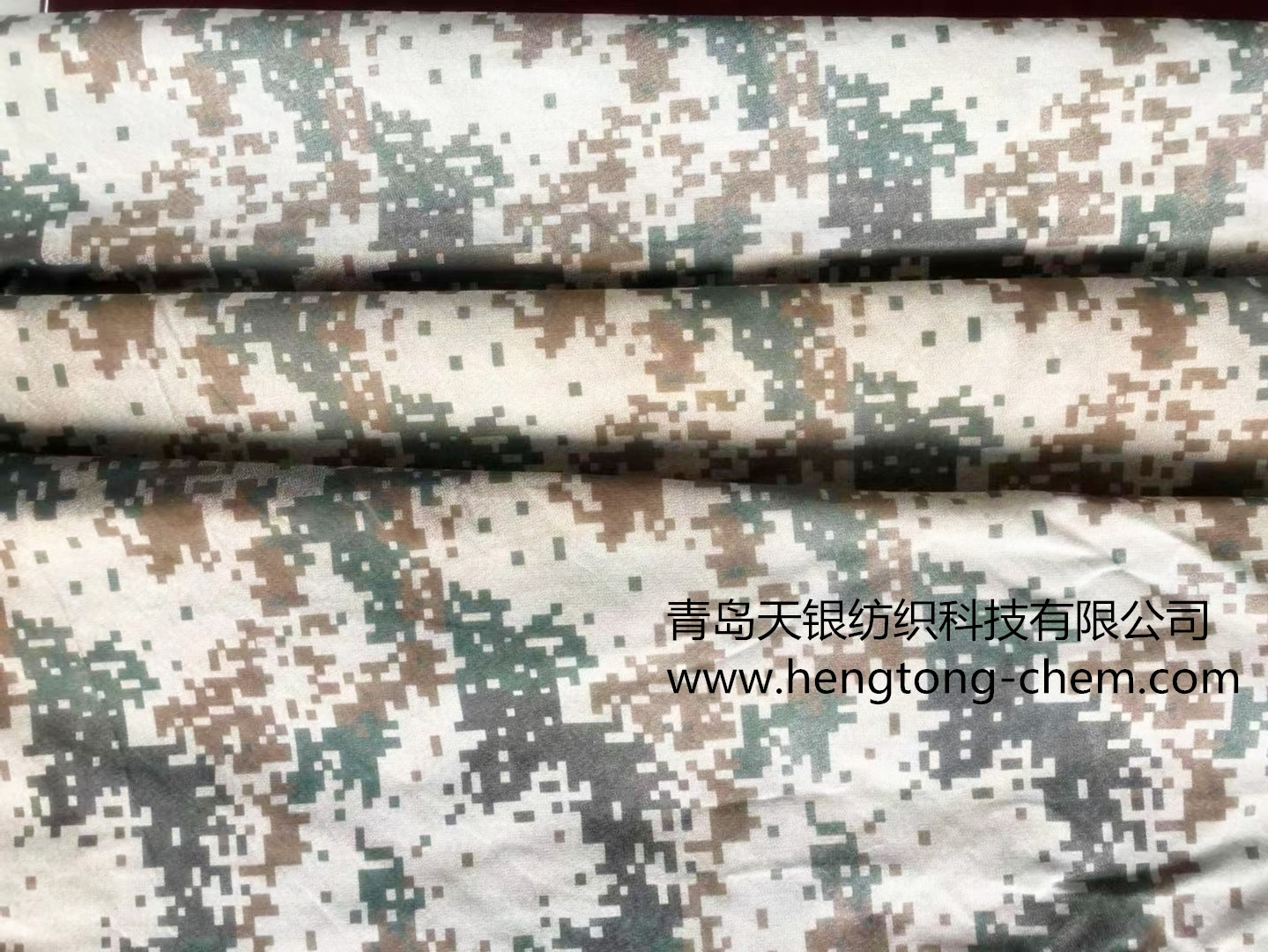 銀繊維防射迷彩布