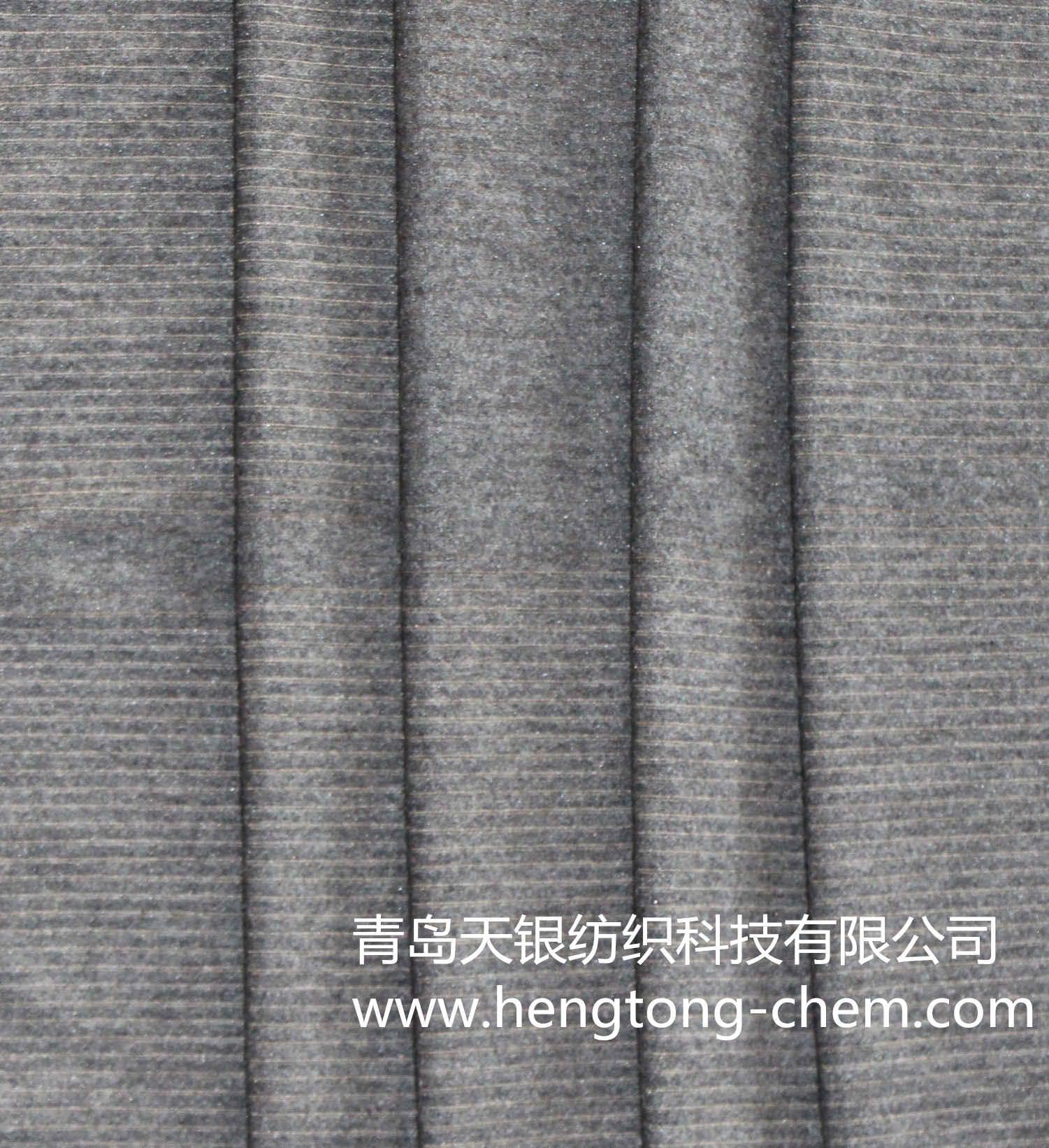 银纤维抗菌内裤面料-深灰色
