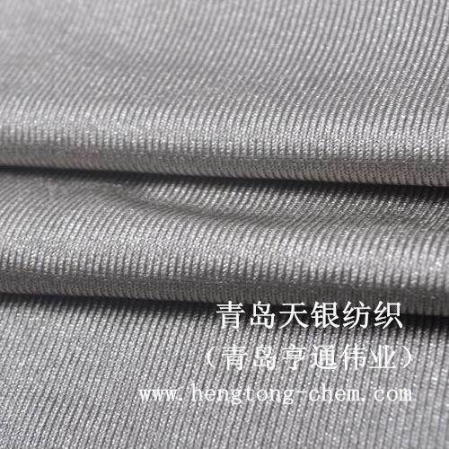 antioxidant 100% silver fiber knitted fabricKYZZB-1
